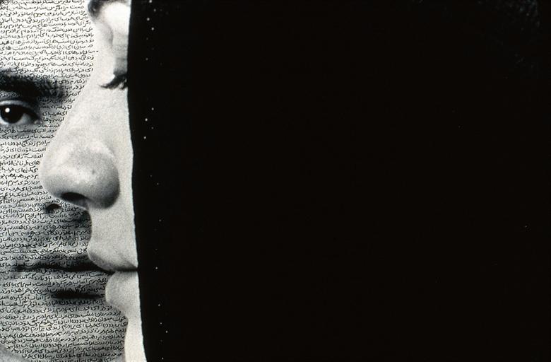 """""""Whispers"""", de Shirin Neshat"""